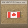 "Picture of Canada Flag PVC Patch 3"" x 1.5"" by Maxpedition®"
