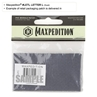 """Picture of LETTER """"L"""" PVC Patch 0.7"""" x 1.18"""" by Maxpedition®"""