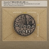 """Picture of Molon Labe PVC Patch 3"""" x 3"""" by Maxpedition®"""