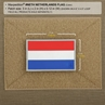 """Picture of Netherlands Flag PVC Patch 3"""" x 1.9"""" by Maxpedition®"""