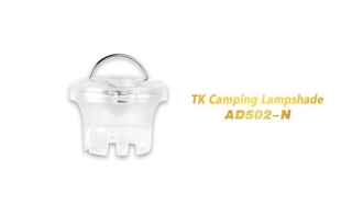 Picture of Camping Lampshade (AD502-N) by Fenix™