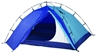 Picture of Sirocco 2 Person Aluminum Poles 3-Season Tent by Chinook®