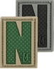 """Picture of LETTER """"N"""" PVC Patch 0.84"""" x 1.18"""" by Maxpedition®"""