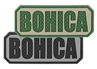 """Picture of BOHICA Patch 2.5"""" x 1"""" 3D PVC Morale Patch by Maxpedition®"""