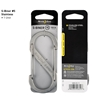 S-Biner® Stainless Steel Carabiner (Sizes #1-#5) by Nite Ize®