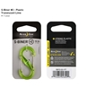 S-Biner® Plastic Double Gated Carabiner #2 - Lime
