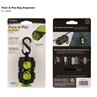 Pack-a-Poo® Bag Dispenser by Nite Ize®